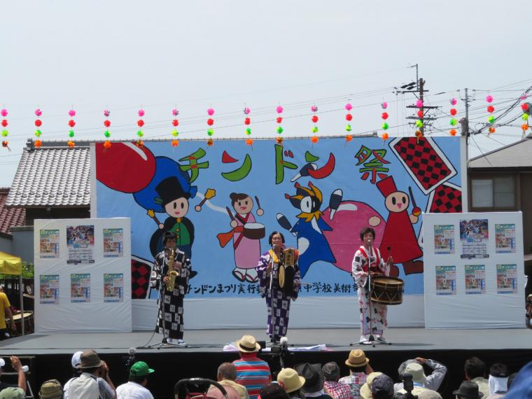 All Japan Chin-Don Festival
